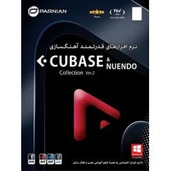 نـرم افـزارهـای قـدرتـمـنـد آهـنـگـسـازی Cubase & Nuendo Collection Ver.2