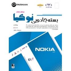 بسته جادوئی نوکیا Nokia