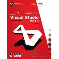 ویژوال استودیو 2013 آپدیت چهارم Visual Studio 2013 Update 4