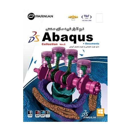 نـرم افـزار شبیـه سـازی صـنعتی Abaqus Collection