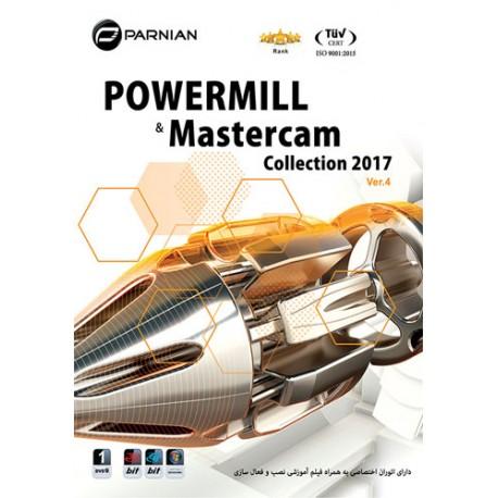 POWERMILL&MASTERCAM