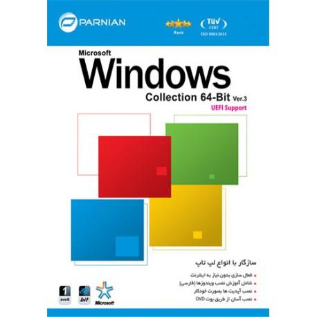 windows collection 64-bit