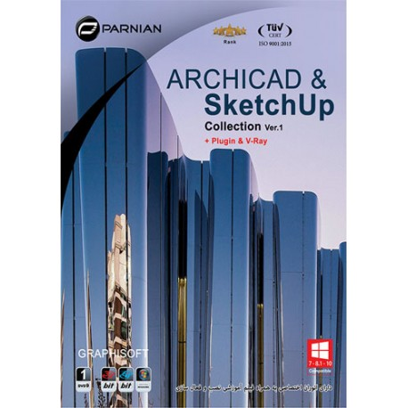 ARCHICAD& Setchup collection ver.1