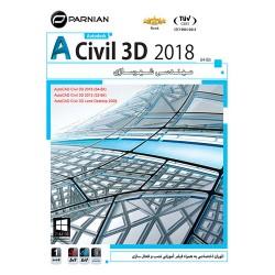 مهندسی شهرسازیA civil 3d 2018 64Bit