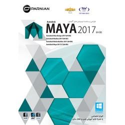 طراحی ساخت انیمیشن های 3 بعدی MAYA 2017