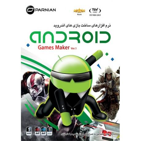 نرم افزار های ساخت بازی های اندرویدandroid