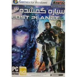 بازی LOST PLANET 3