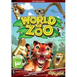 بازی کامپیوتر WORLD OF ZOO