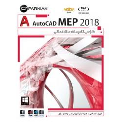 طـراحـی تـاسیسات سـاخـتـمـانـی AutoCAD MEP 2018 |قیمت پشت جلد 140000 ریال |1DVD9