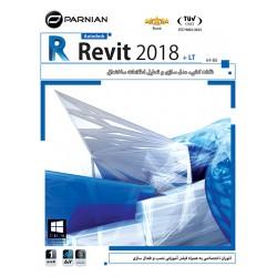 نرم افزار رویت Revit 2018 (64-Bit) + LT |قیمت پشت جلد 140000 ریال |1DVD9