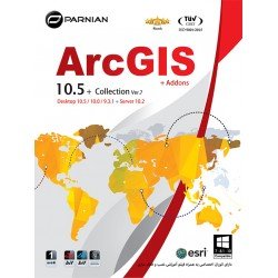 نرم افزار ArcGIS 10.5 + Collection (Ver.7)