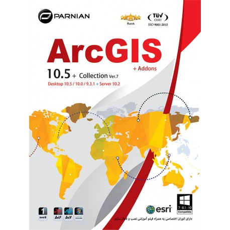 تحلیل اطلاعات مکانی ArcGIS 10.5+Collection