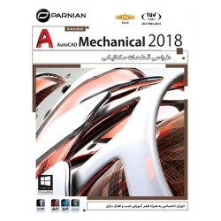نـرم افـزار طـراحـی قـطـعـات مـکـانیکـی Autocad Mechanical 2018