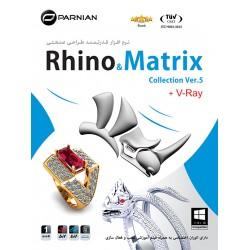 نرم افزار قدرتمند طراحی صنعتی 2017 Rhino & matrix