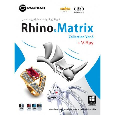 نرم افزار قدرتمند طراحی صنعتی Rhino Collection