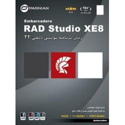 نرم افزار Embarcadero RAD Studio XE8