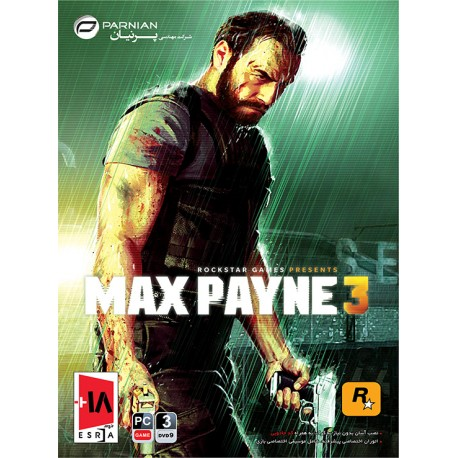 بازی کامپیوتر MAX PAYNE 3
