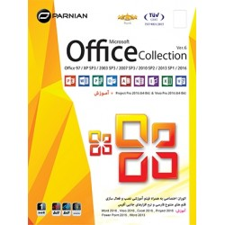 افیس کالکشن Office Collection (Ver.6) + Training |قیمت پشت جلد 130000 ریال |1DVD9