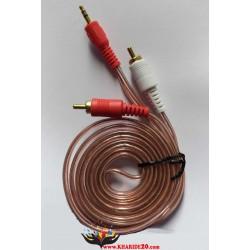 کابل 2 * 1 صدا 1.5 متری مدل Cable AV VERITY