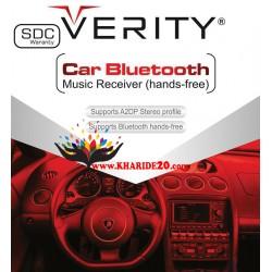 کار بلوتوث ماشین شارژی CAR BLUETOOTH Verity