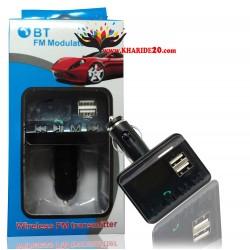 FM PLAYER modulator- wireless fm transmitter