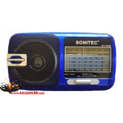 اسپیکر رادیویی Sonitec ST-7511U
