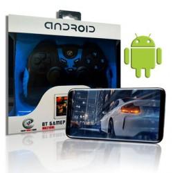 دسته بازی بیسیم Android مدل MX210BL