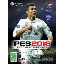 بازی کامپیوتری فوتبال PES2018 + 2DVD9