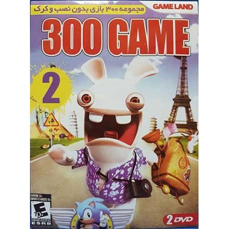 مجموعه 300 بازی بدون نصب و کرک (2)