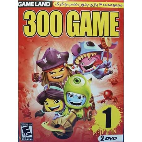مجموعه 300 بازی بدون نصب و کرک (1)