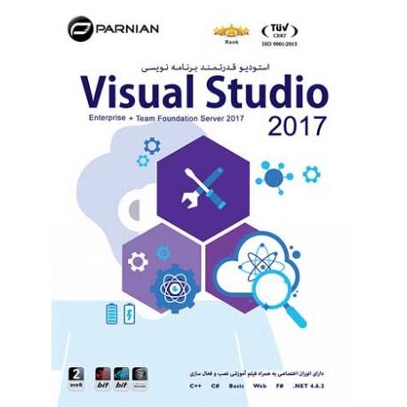 ویژوال استودیو 2017 |قیمت پشت جلد 105000 ریال | Visual Studio 2017