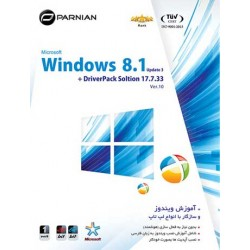 ویندوز Windows 8.1 Update 3 & DriverPack Soltion |تعداد حلقه :1DVD9 |قیمت پشت جلد 140000 ریال