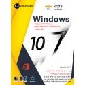 ویندوز Windows 7 & Windows 10 (No.2) & Office 2016 |تعداد حلقه :1DVD9 |قیمت پشت جلد :130000 ریال
