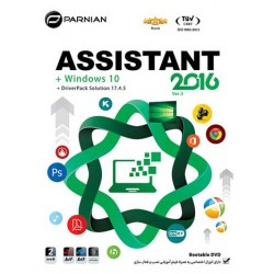 ASSISTANT 2016 به همراه ویندوز 10 و درایورپک |تعداد حلقه 2DVD9