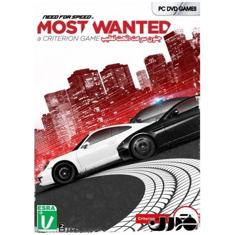 بازی nfs most wanted2