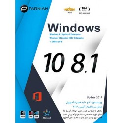 ویندوز 8.1 و 10 پرنیان|تعداد حلقه 1DVD9 |قیمت پشت جلد :130000 ریال