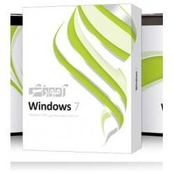 اموزش ویندوز 7 WINDOWS |تعداد حلقه 2DVD9 |قیمت پشت جلد 220000 ریال
