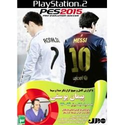 بازی PES 2015 PS2 با گزارش فارسی