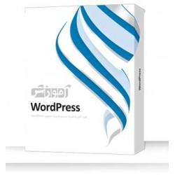 اموزش وردپرس WORDPRESS |قیمت پشت جلد 960000ریال | 2DVD9