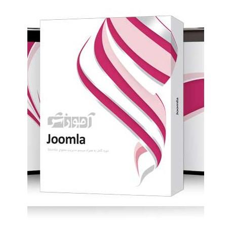 اموزش جوملا JOOMLA |قیمت پشت جلد 280000 ریال |2DVD9