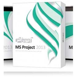 اموزش MS PROJECT 2013 |قیمت پشت جلد 340000 ریال |2DVD9
