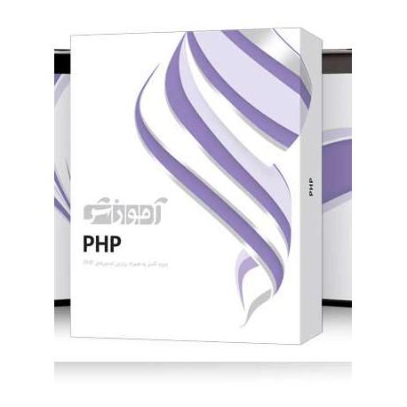 اموزش PHP |قیمت پشت جلد 480000 ریال |2DVD9