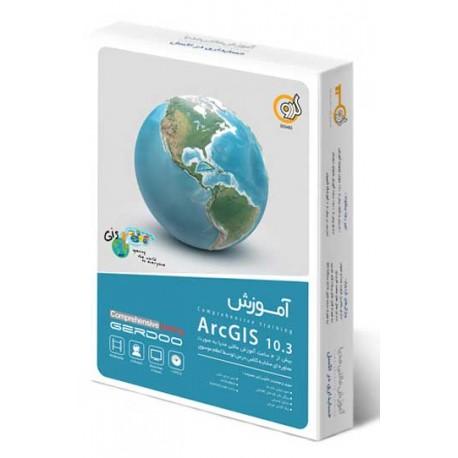 اموزش ARC GIS |قیمت پشت جلد 300000 ریال |2DVD