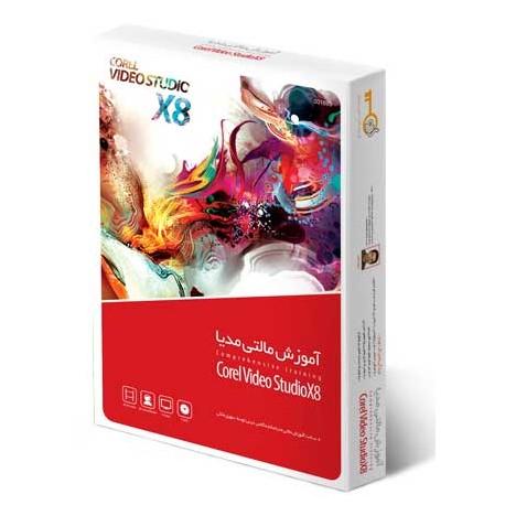 اموزش COREL VIDEO STUDIO X8 |قیمت پشت جلد 250000 ریال |1DVD