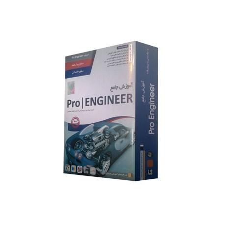 اموزش pro engineer |قیمت پشت جلد 179000 ریال |2DVD