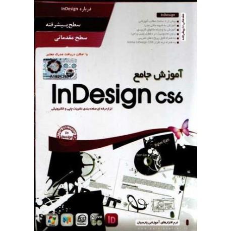 اموزش INDESIGN CS6 |قیمت پشت جلد 189000 ریال |2DVD