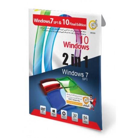 ویندوز 10 و 7 WINDOWS |قیمت پشت جلد 130000 ریال |1DVD9