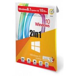 ویندوز 8.1 و 10 WINDOWS  قیمت پشت جلد 130000 ریال  1DVD9