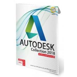 نرم افزار اتودسک کالکشن Autodesk Collection 2017 |قیمت پشت جلد 130000 ریال |1DVD9
