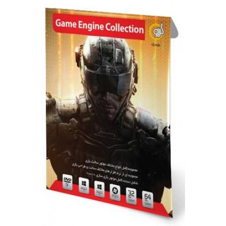 گیم انجین کالکشن GAME ENGINE COLLECTION |قیمت پشت جلد 130000 ریال |1DVD9